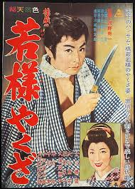 180 best channel fight martial arts u0026 kung fu movies images on