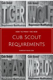 webelos arrow of light requirements 2017 2017 cub scout requirements addendum cub scout ideas