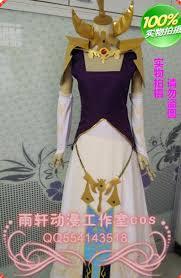 Princess Zelda Halloween Costume Princess Zelda Costumes Promotion Shop Promotional Princess