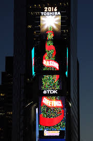 season s greetings will spread throughout times square as the