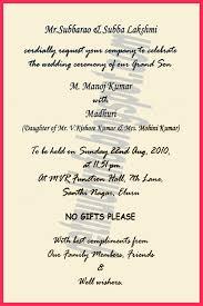 indian wedding invitation wording hindu wedding invitation wording in sle style by