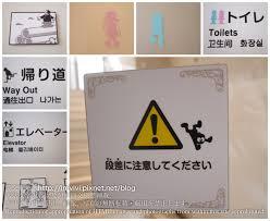 abr騅iation cuisine 神奈川 旅 二訪 藤子 f 不二雄博物館 過聖誕 館內的聖誕限定裝飾