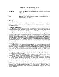 employment agreement temporary employment agreement template