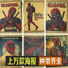 Cafe Home Decor Aliexpress Com Buy Deadpool Retro Poster Retro Kraft Paper Bar