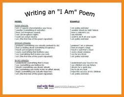 i am poems template artimus prime g t visual poetry unit i am