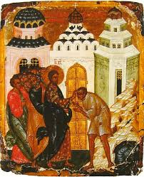 Christ Healing The Blind Articles Orthodoxy Cognate Page International Orthodox