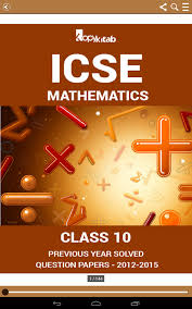icse class 9 u0026 10 solved paper android apps on google play