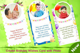 birthday wishes android apps on google play