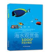 genus tropical fish aquatic plants learn tropical fish