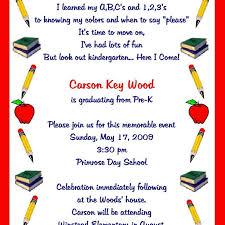 kindergarten graduation announcements preschool graduation invitation template yourweek 89dd8beca25e