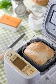 Pumpkin Spice Bread Machine Bread Machine Tips And Recipes