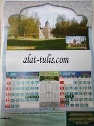 Gambar Kalender 2018 Lengkap Gambar Kalender Islam 2018 Lengkap
