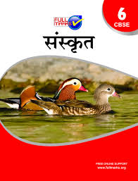 buy cbse ncert sanskrit guides for 6 class