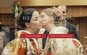 mariage traditionnel les couples homosexuels aussi peuvent vivre un mariage