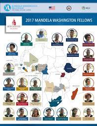 Bridgewater State University Campus Map by Mandela Washington Fellowship For Young African Leaders Yali
