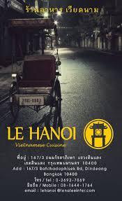 cuisine mode le hanoi cuisine เก ยวก บ กร งเทพมหานคร เมน ราคา