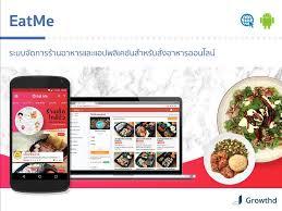 application cuisine ร บงานพ ฒนาแอปพล คช น android และ ios แค 30000 fastwork co