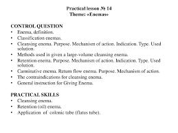 theme question definition practical lesson 14 theme enemas ppt download