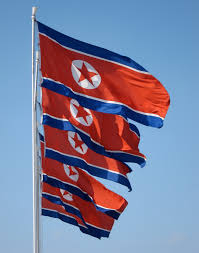 Capture The Flag Flags File Photograph Of Flags Of North Korea Jpg Wikimedia Commons