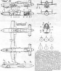 avro anson cutaway aviatika pinterest cutaway aircraft and