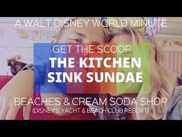Disney World Kitchen Sink by Walt Disney World Dining Disney World U0027s Best Dog U2013 Beaches