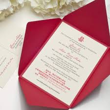 handmade wedding invitations white paper color with ornaments