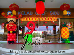 New Year Decoration With Balloons by Balloon Decorations For Weddings Birthday Parties Balloon