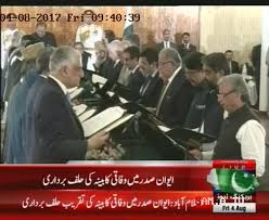 Cabinet Responsibilities 46 Strong Federal Cabinet Takes Oath Samaa Tv