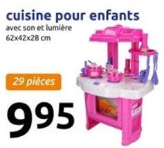 cuisine des enfants promotion cuisine pour enfants produit maison