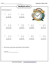two digit times one digit multiplication worksheets multiplication 2 digits times 2 digits