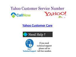 Yahoo Help Desk Cataload Com Share Your Catalogs