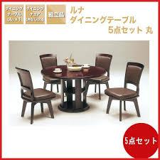 alton 5 piece dining table set swanville 5 piece dining table set