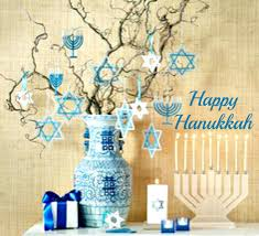 my hanukkah happy hanukkah to my friend free friends family ecards 123