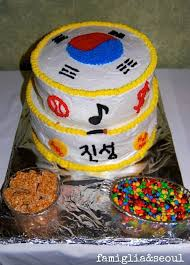 korean birthday a korean birthday celebration