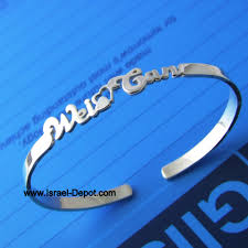 personalized silver bracelets israel depot buy jewelry israeli t shirts name