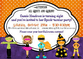 Halloween Themed Birthday Party by Halloween Party Printable Birthday Invitations