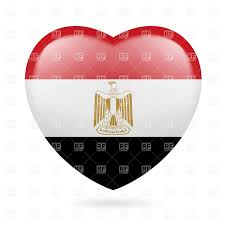 Eygpt Flag Heart With Egyptian Flag Colors I Love Egypt Royalty Free Vector
