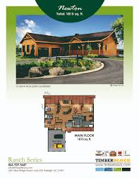 ranch style log home floor plans log home floor plans log homes by timber block fabulous featured
