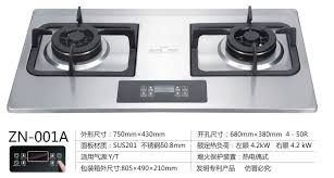 Two Burner Gas Cooktop Propane Kitchen Best Bajaj 2 Burner Cx8 Gas Cooktop Price In India Buy