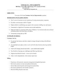 gerald desjardins cover letter and resume