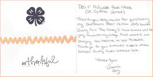 5 thank you letter for money received adjustment letter