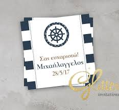 nautical thank you cards nautical thank you card glitter invitations