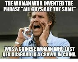 25 best memes about msm meme whats the phrase meme free memes