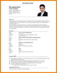 simple curriculum vitae format 7 cv format in ms word sephora resume