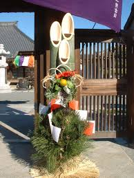 Japanese New Year Decorations Kagami Mochi by The Meaning Of The Mandarin And 6 Other Japanese New Year