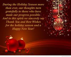 season and happy new year wishes 2016
