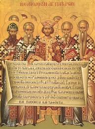 Council Of Constantinople 553 Commemoration Of The Holy 165 Fathers Of The Fifth Ecumenical