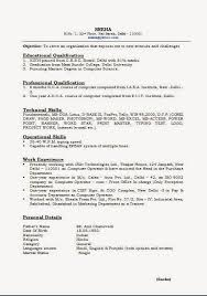 resume templates accountant 2016 subtitles softwares track r manager resume sle sle template exle of