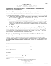 general waiver of liability form