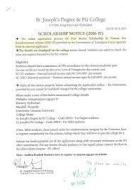 st joseph u0027s degree u0026 pg college hyderabad india